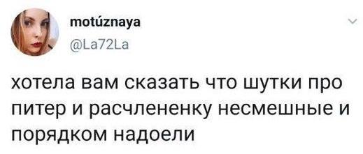 эдлорп