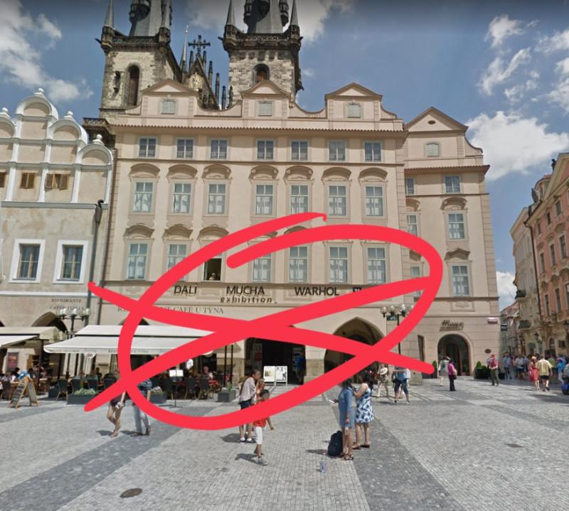 Осторожно: Прага