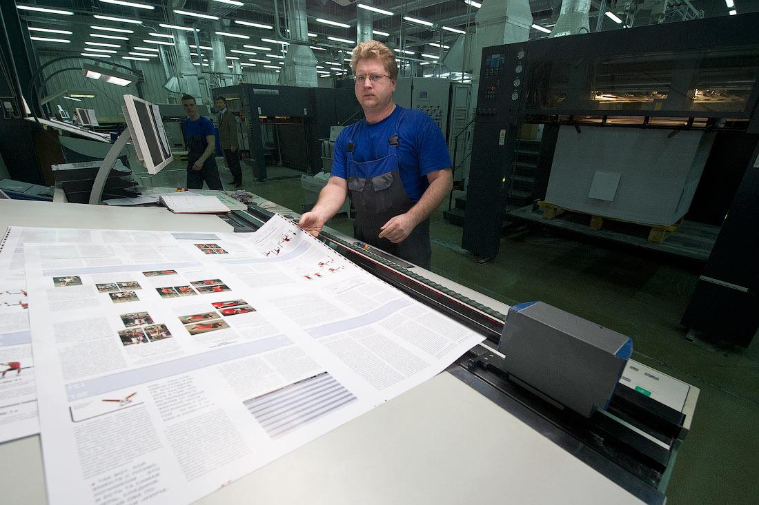 Печать книг в твери новости в фото.