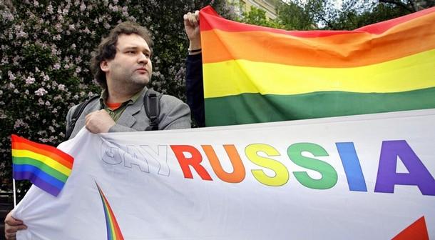 Бизнесмены геи в москве фото 803-779