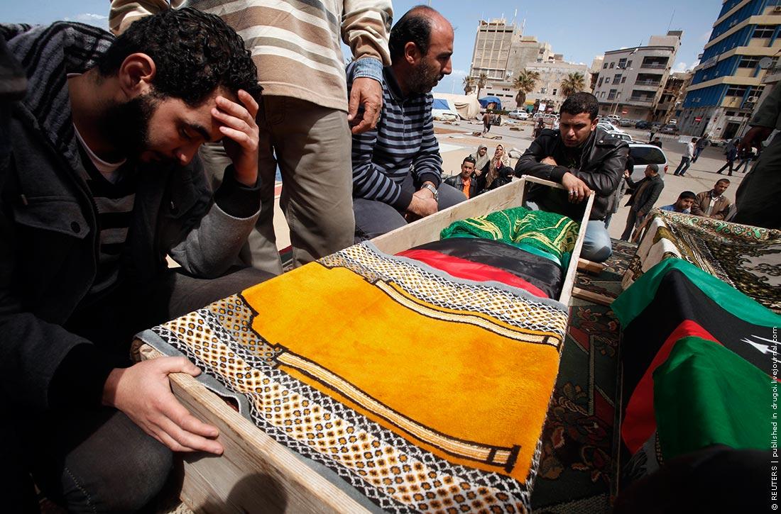 Ситуация вокруг Ливии