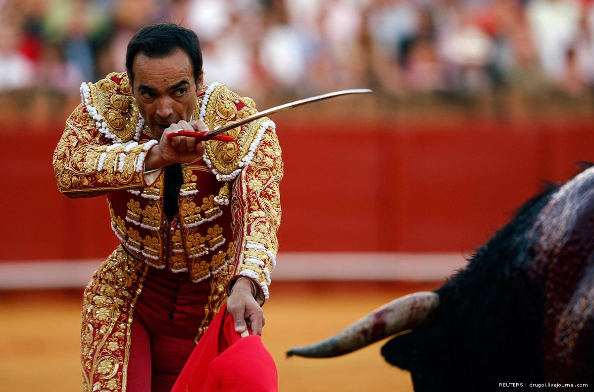 Faenas Manuel Jesus El Cid