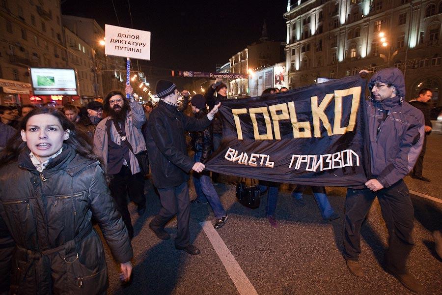 Маленький шаг для Людмилы Алексеевой – большой шаг для демократии.