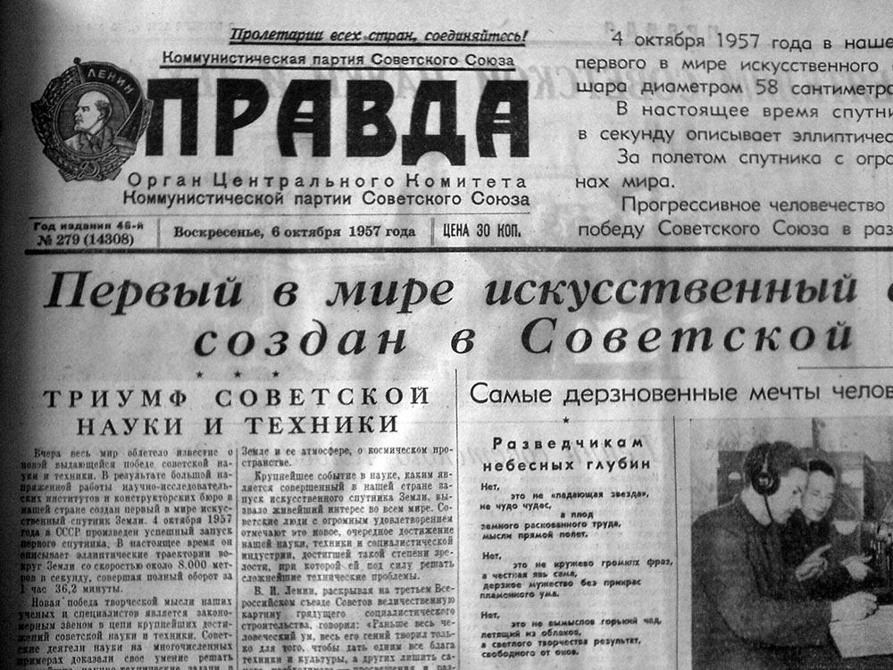 История журнала работница