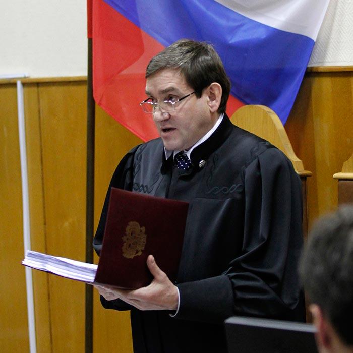 приговор судьи фото