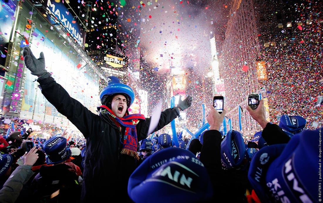 Встретить новый год на улице