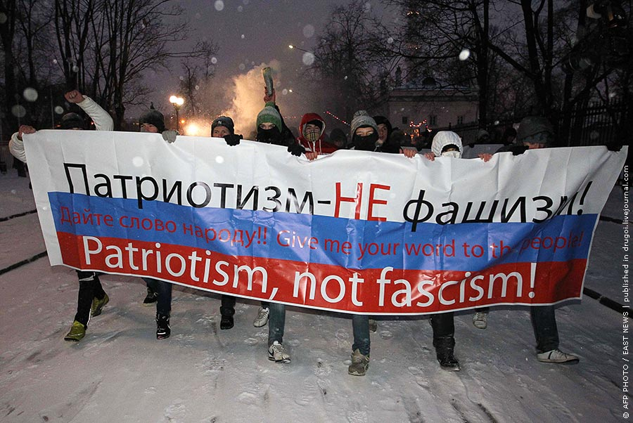 ethnocentrism vs patriotism Ethnocentrism in a multicultural country spells disaster what is ethnocentrism you may ask ethnocentrism refers to the practice of seeing others.