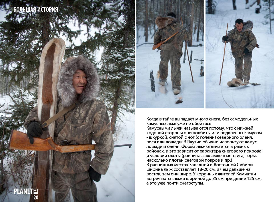 рассказы и истории о рыбалке и охоте