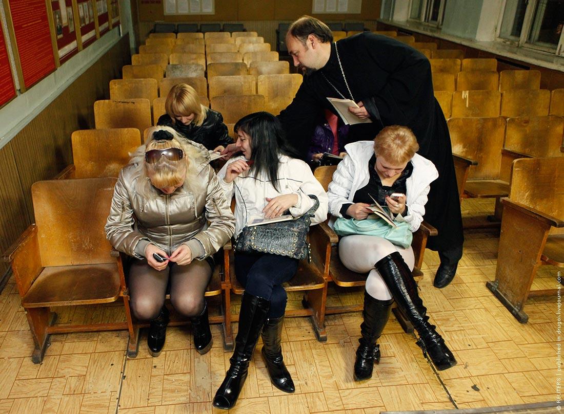 Праститутки в москве метро щелковская