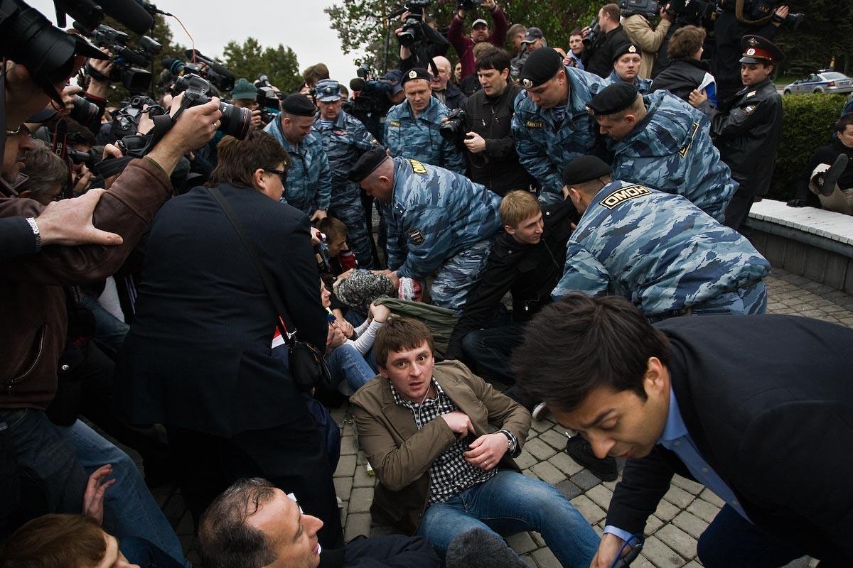 61. ОМОН разогнал запрещенный властями гей-парад в Москве. Задержаны