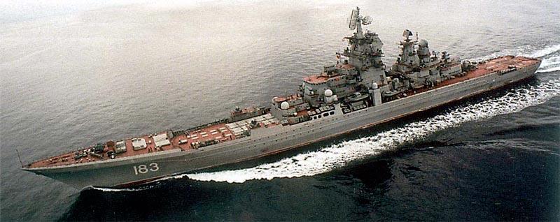Пётр Великий (атомный крейсер)