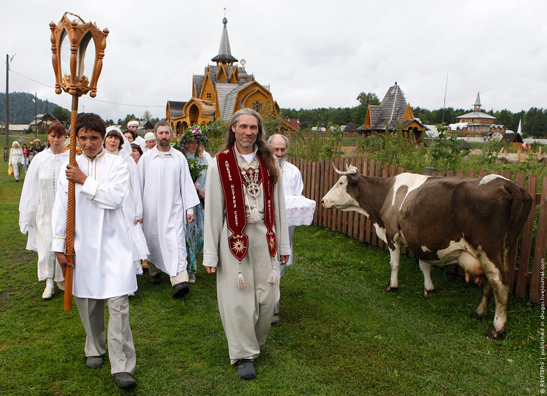 Секты в белоруссии эро