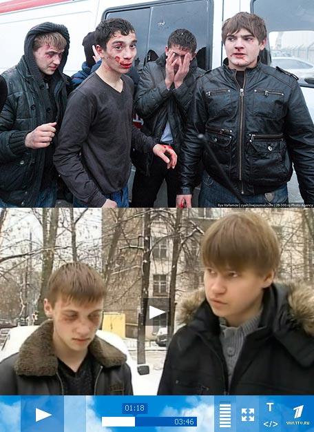 Кавказкие девочки с русским парням видео порно смотреть бесплатно русское
