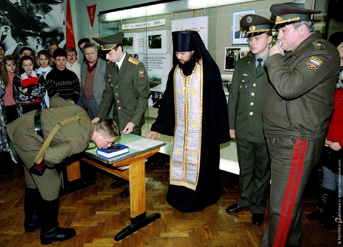 Россия, начало 90-х.