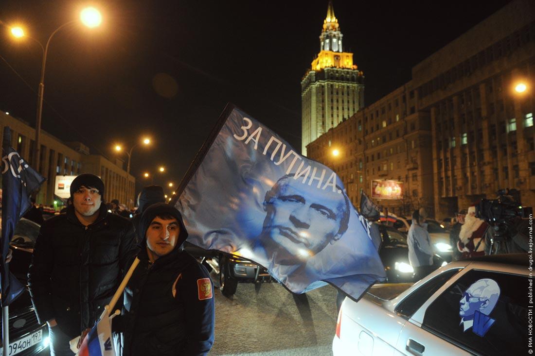 """""""Прекратите агрессию против братского народа!"""", - москвич с украинским флагом устроил пикет возле Кремля - Цензор.НЕТ 5600"""