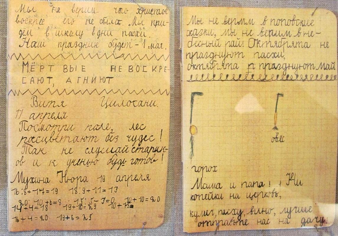 знакомства санкт петербург статистика форума
