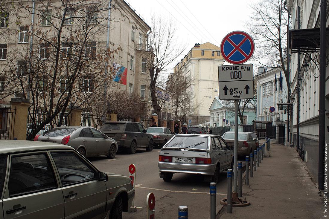 Мэрия зарезервирует места для парковочных комплексов в центре Томска.