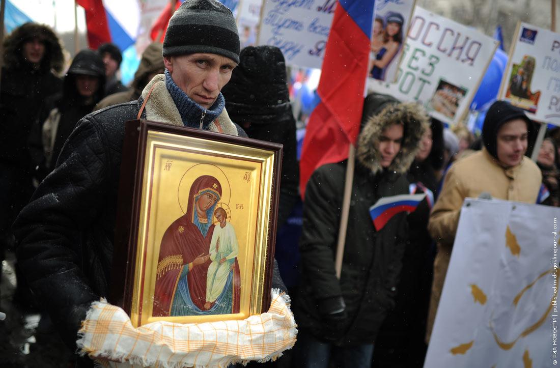 «Русские матери» за российских детей! ФОТО