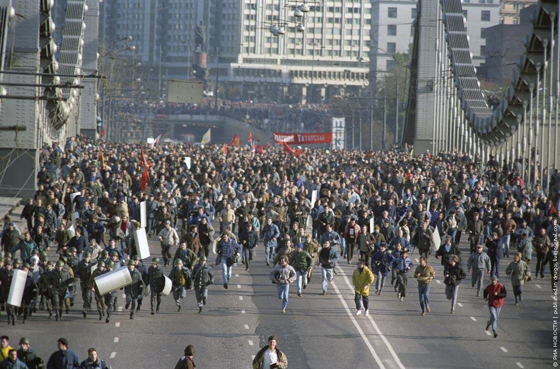 октябрь фото 1993