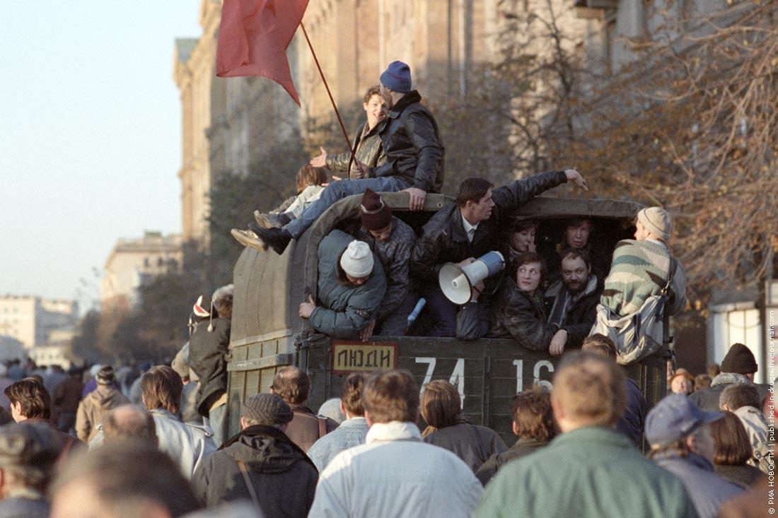 фото октябрь 1993