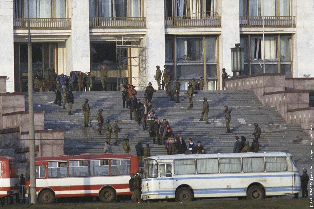 Октябрь 1993 ФОТО