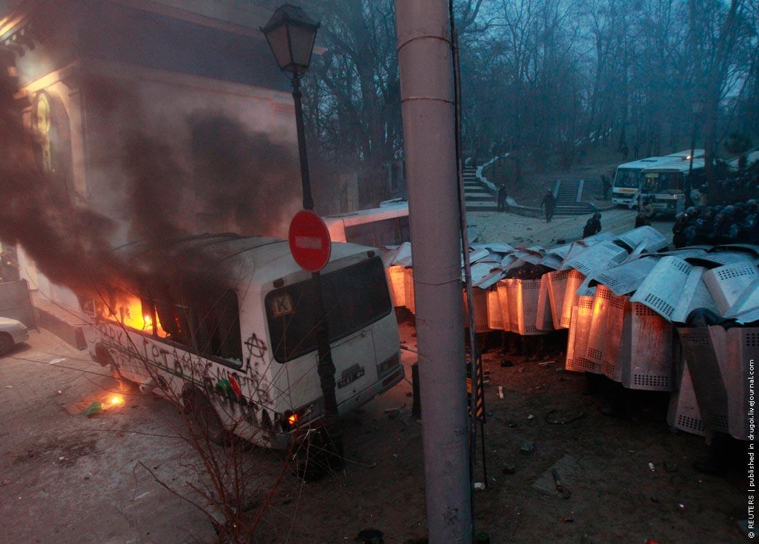 Беспорядки в Киеве ФОТО