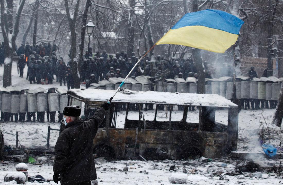 Боже храни Украину!