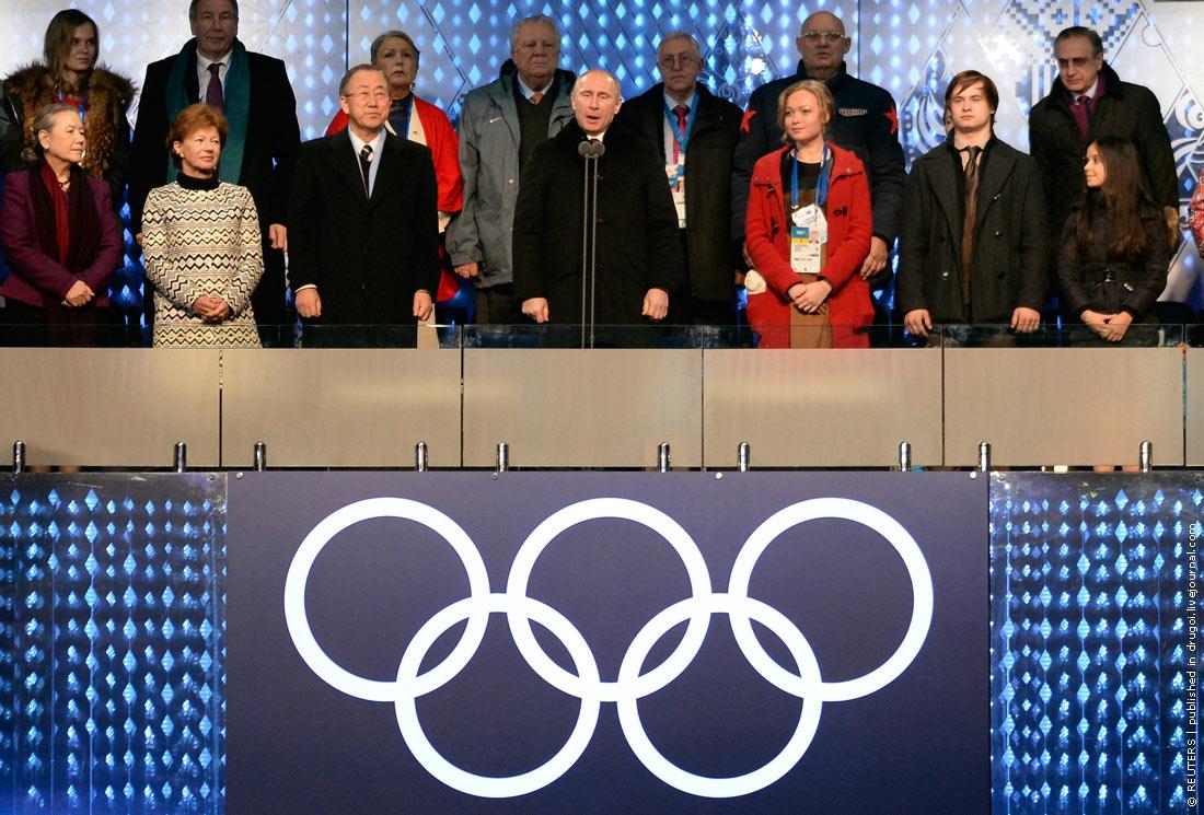 ирина скворцова фото с олимпиады в сочи бы, простое