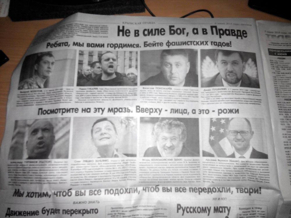 Новости украины передача