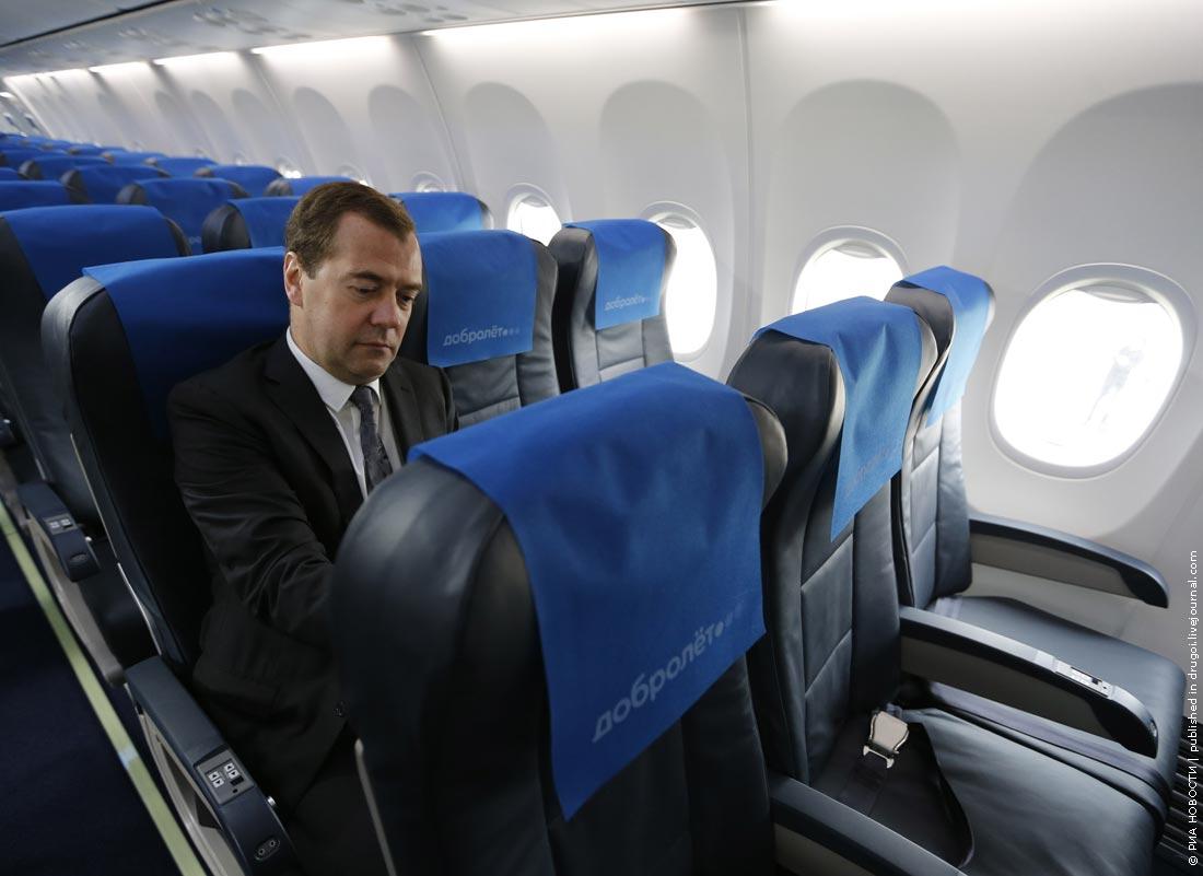 «Добролёт»: первый рейс в Симферополь