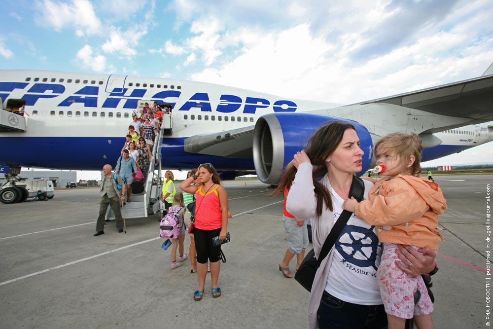 Новости российской гражданской авиации