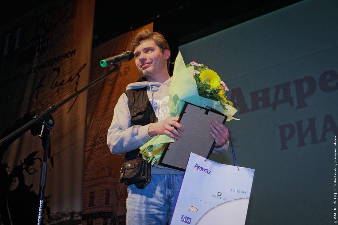 Андрей Стенин   ВКонтакте