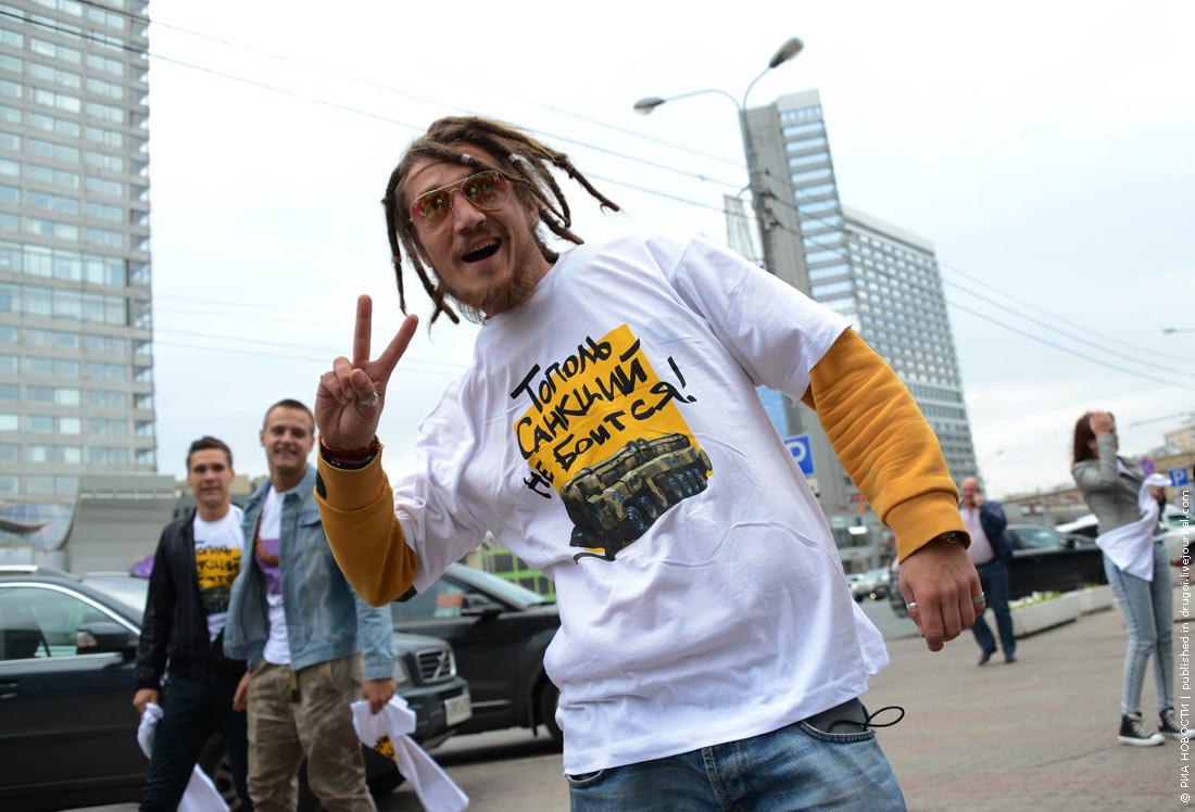 """44% россиян считают экономический кризис главной внутренней угрозой, - опрос """"Левада-центра"""" - Цензор.НЕТ 9170"""