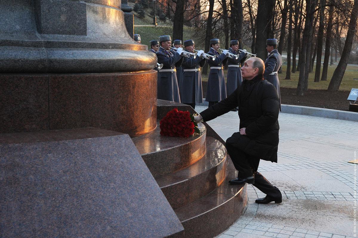 """""""Нафтогаз"""" еще не перечислял авансовый платеж за поставки российского газа в декабре, – Продан - Цензор.НЕТ 5865"""