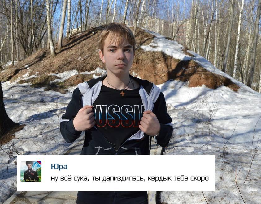 Геи порно фото подростков