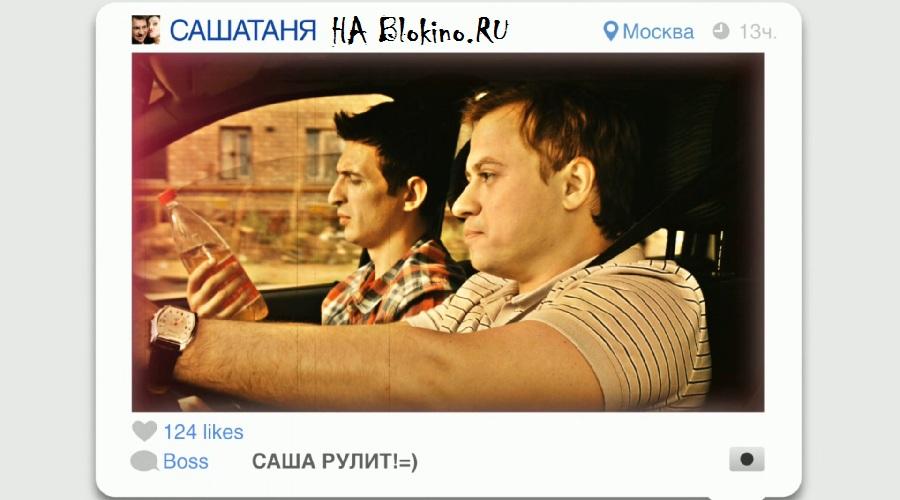 сериал таня и саша смотреть: