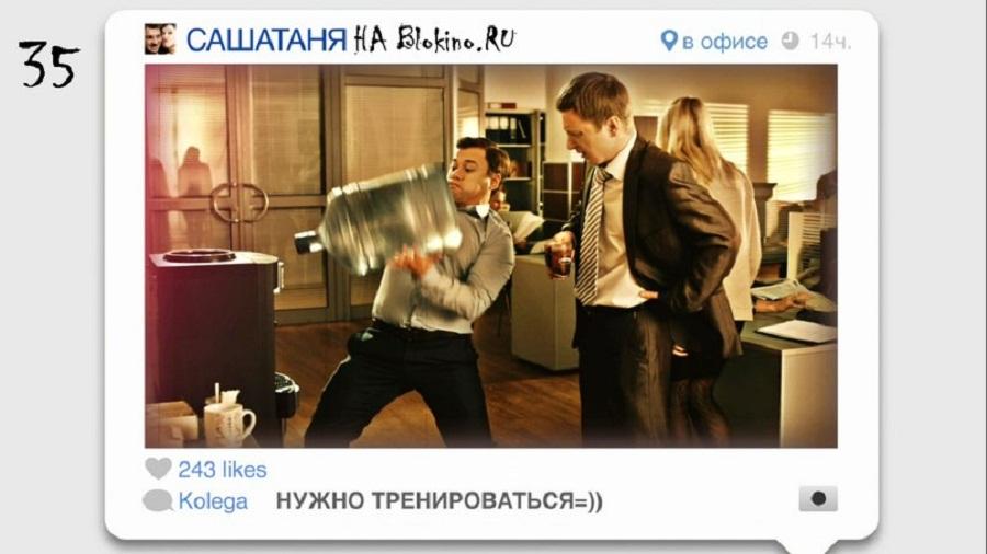 СашаТаня 17 18 19 серия новый сезон 2018 смотреть