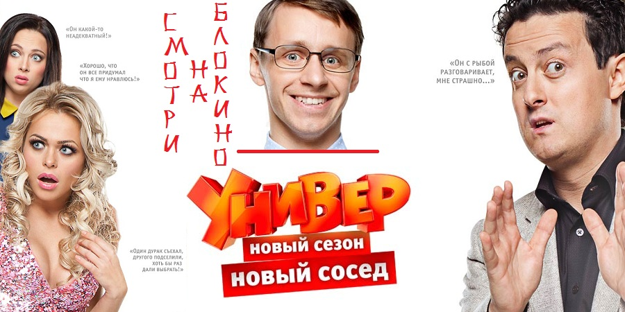 Все серии и сезоны онлайн на blokino ru