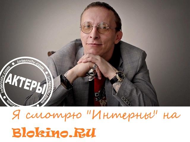 Смотреть сериалы русские бесплатно 2013