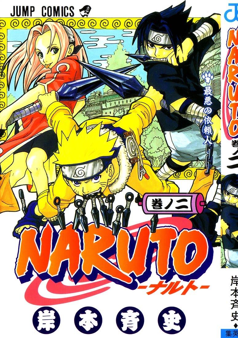 Манга Наруто 8 глава