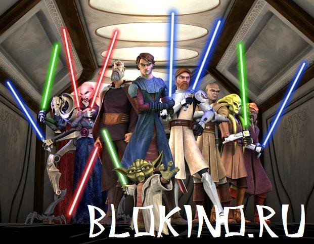 Звездные войны войны клонов смотреть