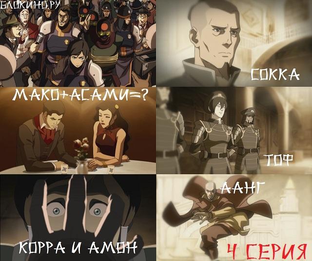аватар анг фильм: