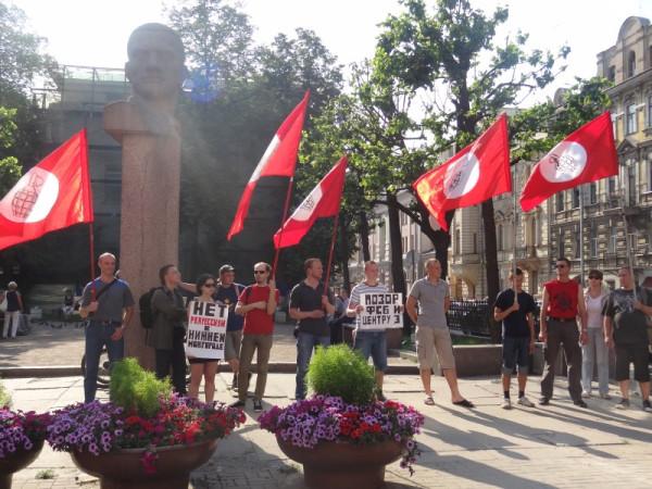 Пикет в поддержку нижегородских активистов