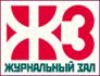 magazune_small