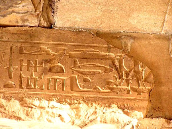 Летательные аппараты на древних сооружениях в Египте