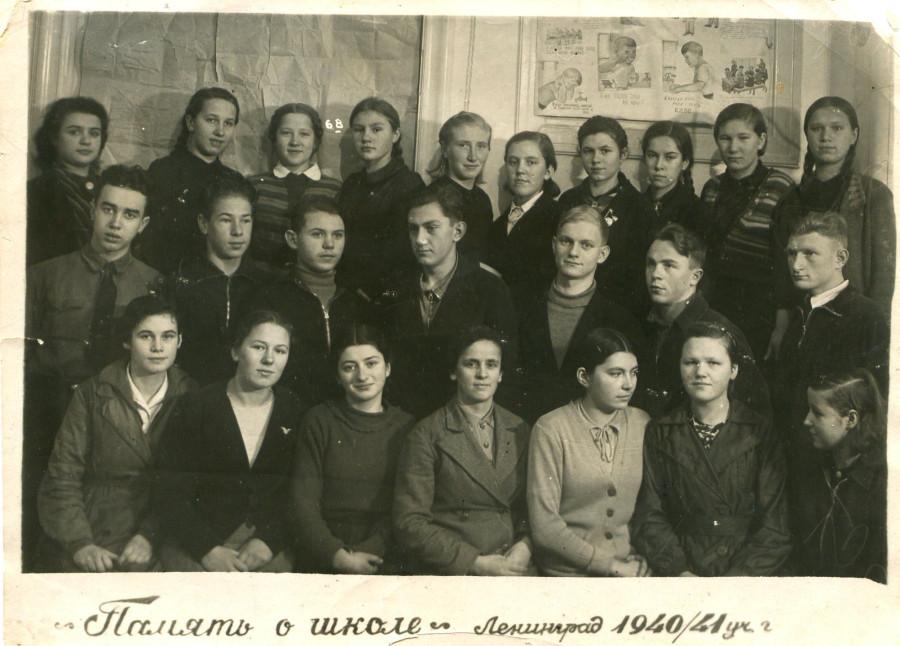 Средняя школа № 3, Ленинград, 1-я линия 26