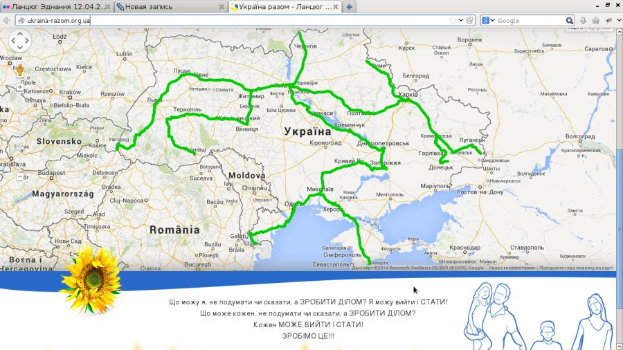 Screenshot from 2014-04-12 17:19:27