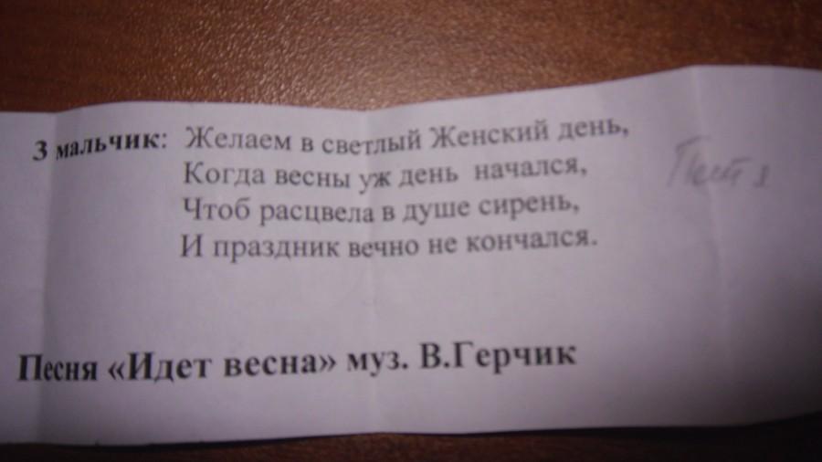 SAM_3560