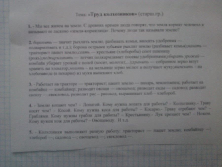 WP_000843
