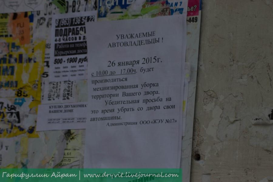 двор-7 [1024x768]